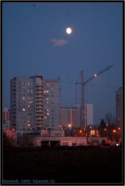 Фотография: Некрасовка.jpg, пользователя: Евгений_1468