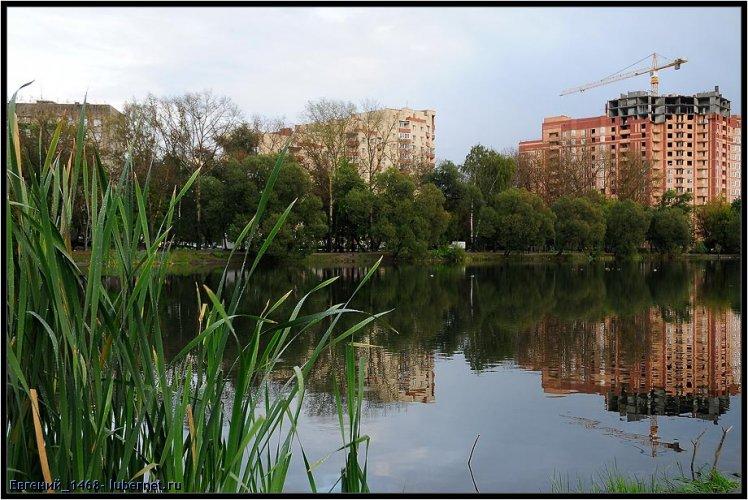 Фотография: На-прудах-2008-2.jpg, пользователя: Евгений_1468