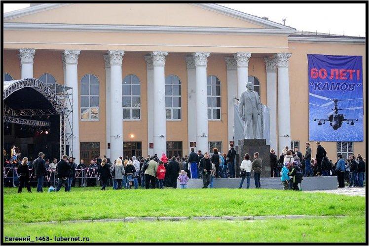 Фотография: Камов--юбилей.jpg, пользователя: Евгений_1468