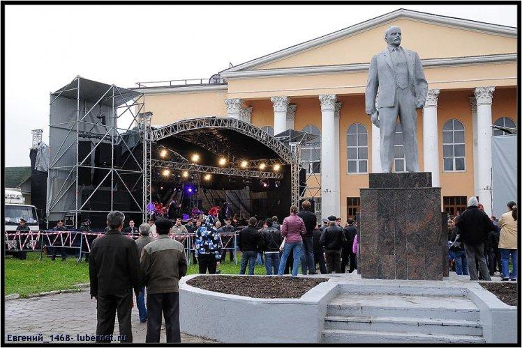 Фотография: И-Ленин-такой....jpg, пользователя: Евгений_1468