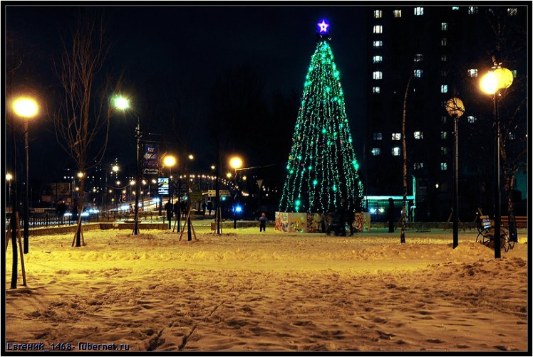 Фотография: 1-января-2009-1.jpg, пользователя: Евгений_1468