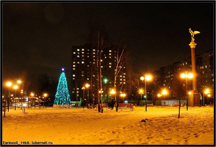 Фотография: 1 января 2009.jpg, пользователя: Евгений_1468
