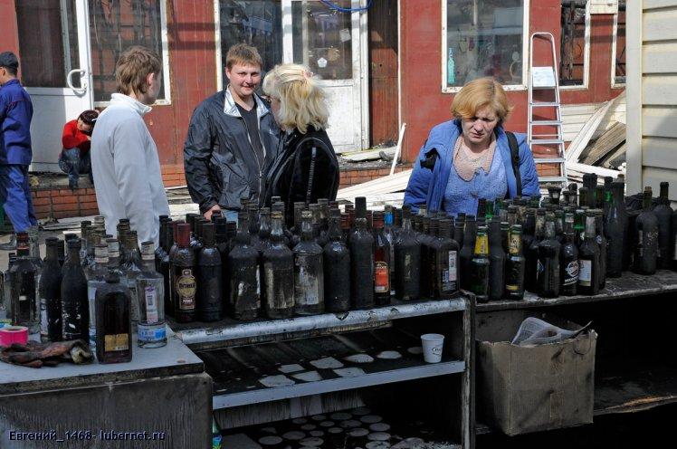 Фотография: После-пожара-все-по-20р.jpg, пользователя: Евгений_1468
