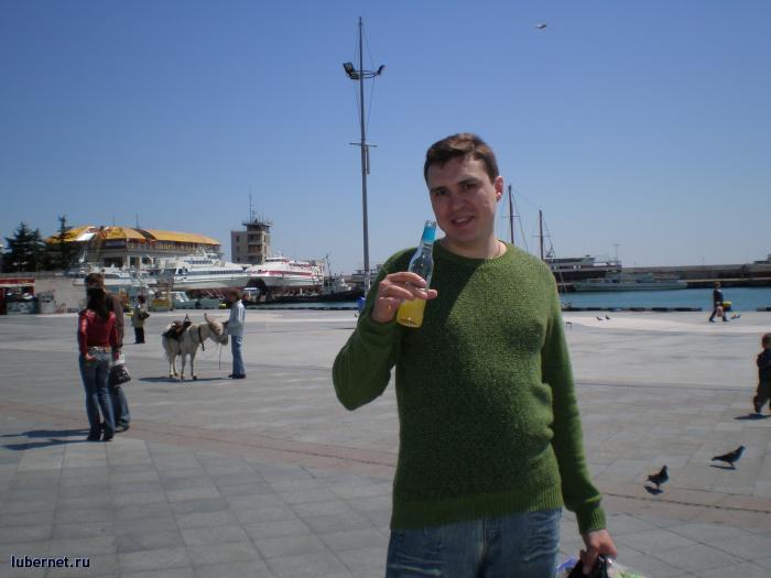 Фотография: На набережной Ялты, пользователя: Приват