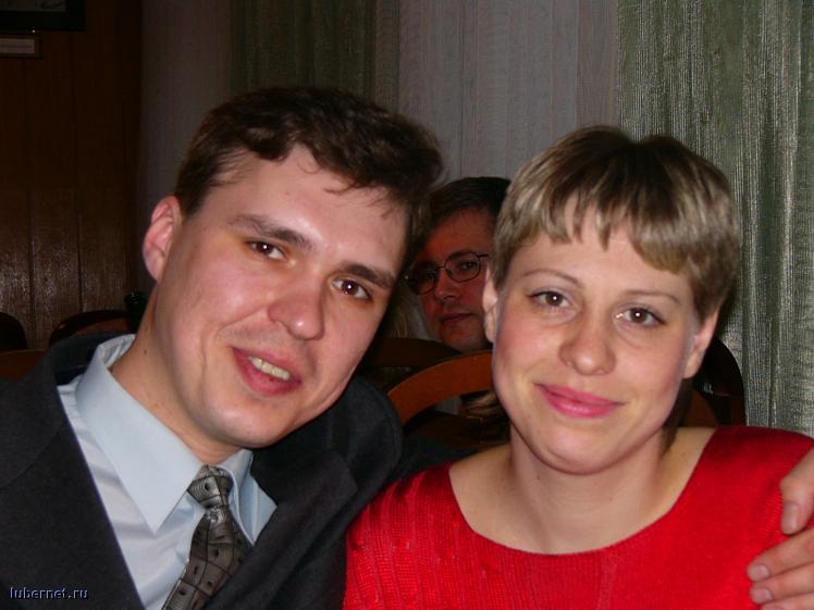 Фотография: Я с супругой, пользователя: Приват