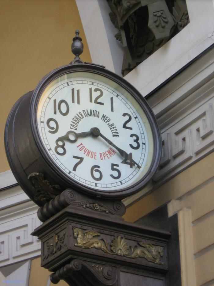 Фотография: Точное время, пользователя: Sfera