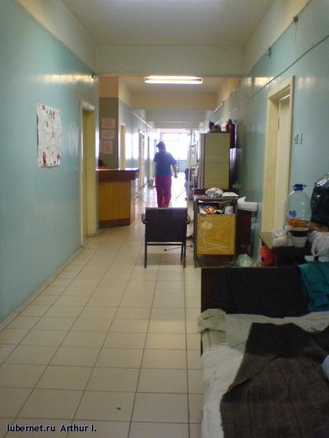 Фотография: районная больница №2, пользователя: Arthur I.