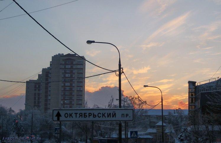 Фотография: Закат.jpg, пользователя: Андрон