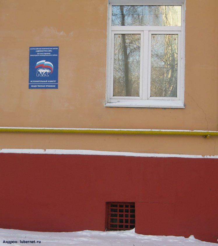 Фотография: Подвалы на Кирова.jpg, пользователя: Андрон