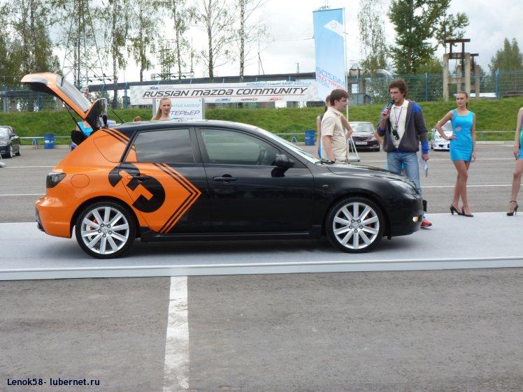 Фотография: Тюнинг МАЗДА-2011, конкурс, пользователя: Lenok58