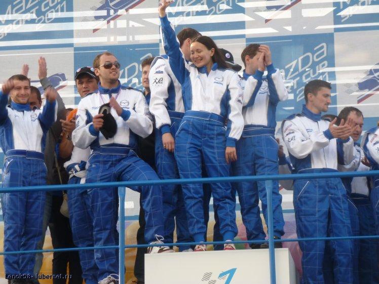 Фотография: Финал гонок МАЗДА-2011СМОЛЕНСК , пользователя: Lenok58