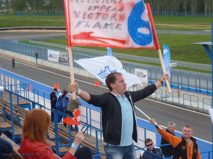 Фотография: МАЗДА-2011, болельщики, пользователя: Lenok58