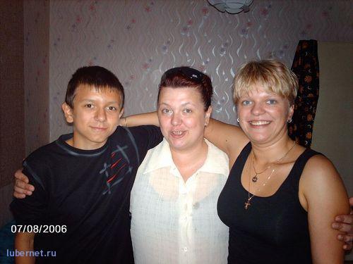 Фотография: мое семейство, пользователя: КаТьКа