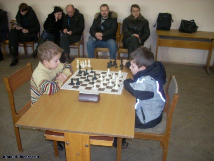 Фотография: Играют самые маленькие Артем Николаев против Ильи Ерофеева.JPG, пользователя: Юрий Л