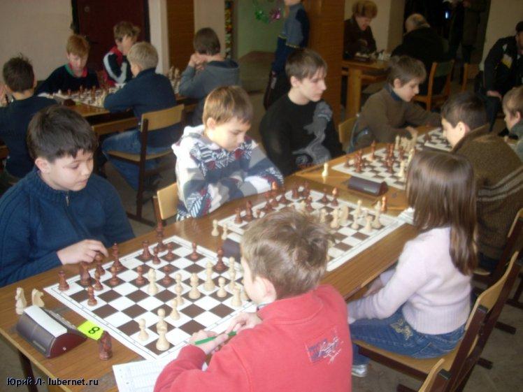 Фотография: Сражаются юные шахматисты.JPG, пользователя: Юрий Л