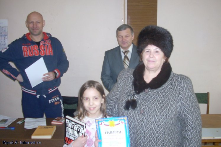 Фотография: , с тренером - Меркуловой М.В..JPG, пользователя: Юрий Л