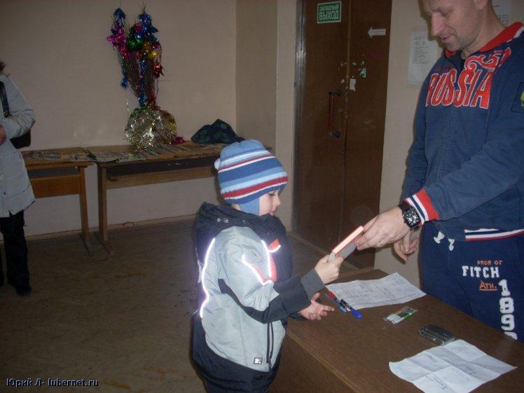 Фотография: Приз самому маленькому - Илье Ерофееву.JPG, пользователя: Юрий Л