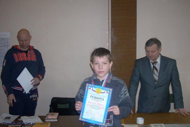 Фотография: Борис Шошин - третий призер.JPG, пользователя: Юрий Л