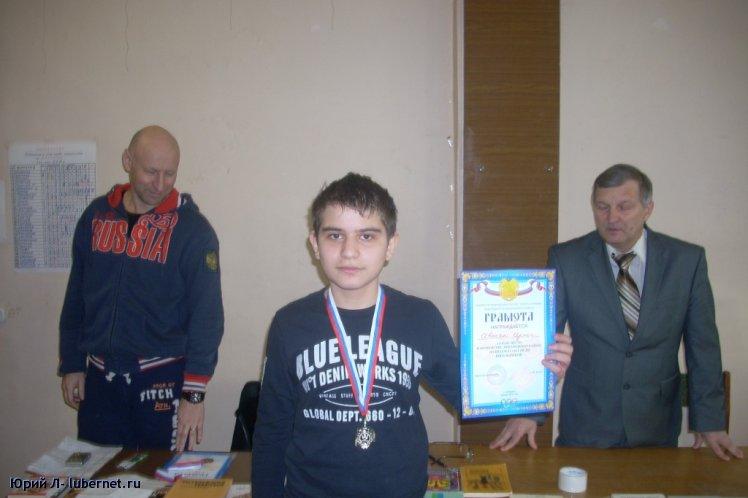 Фотография: Армен Авакян - второй призер.JPG, пользователя: Юрий Л