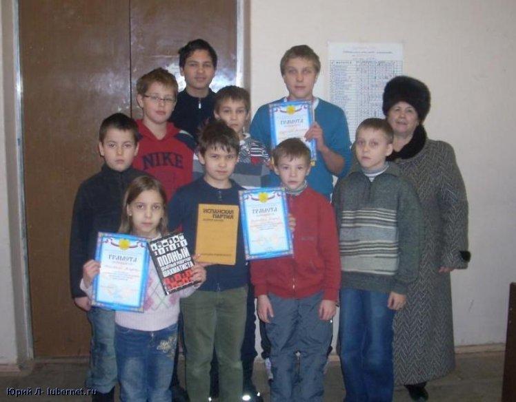 Фотография: Участники турнира из Чатуренка.JPG, пользователя: Юрий Л