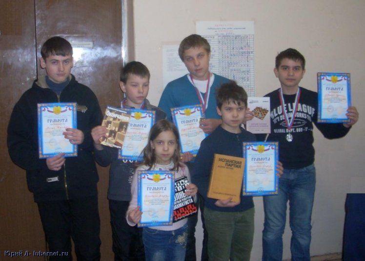 Фотография: Призеры первенства Люберецкого района по шахматам среди школьников   2011 год..JPG, пользователя: Юрий Л