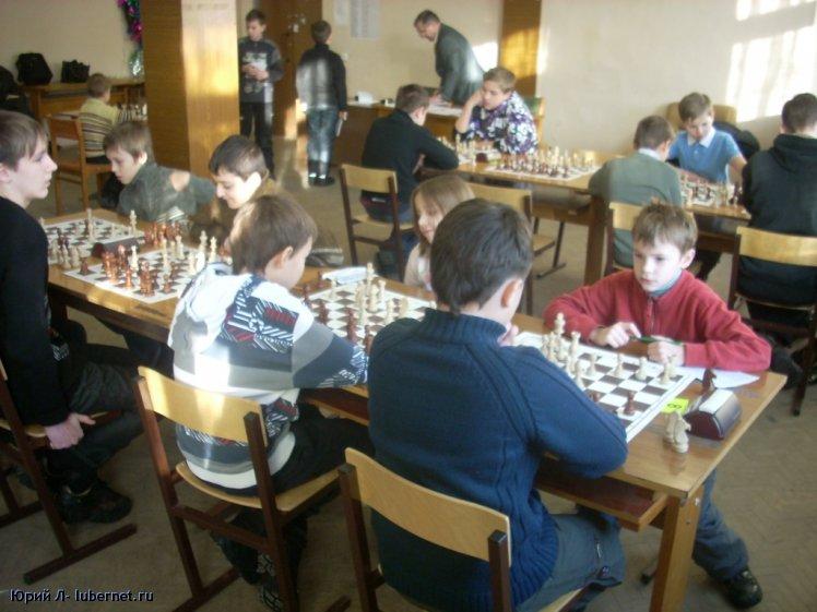Фотография: Шахматный турнир на первенство Люберецкого района среди школьников -2011 г..JPG, пользователя: Юрий Л