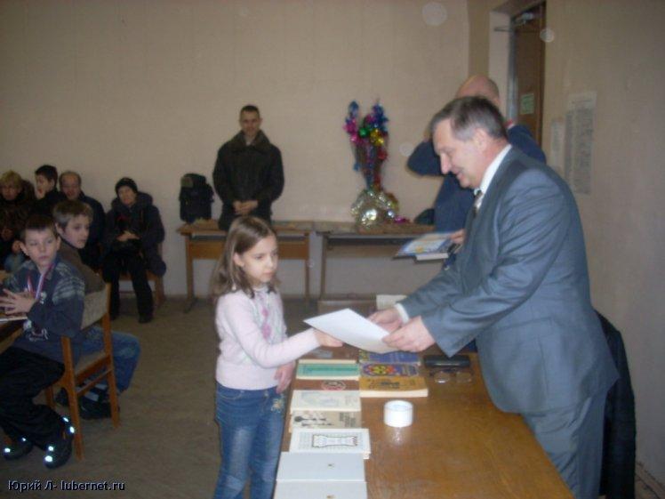 Фотография: За пятое место награждается Мария Никитина.JPG, пользователя: Юрий Л