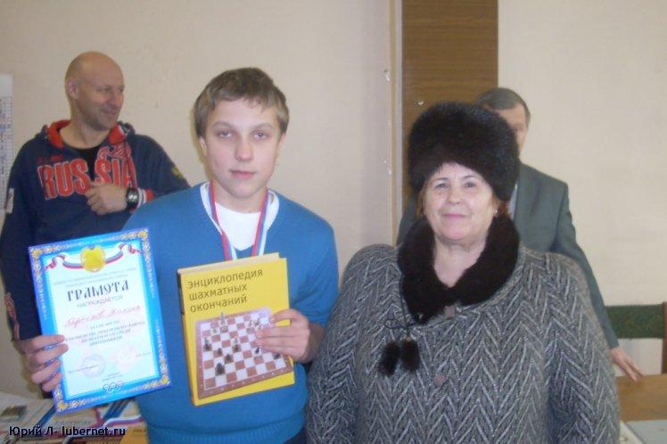 Фотография: Чемпион с тренером - Меркуловой М.В..JPG, пользователя: Юрий Л