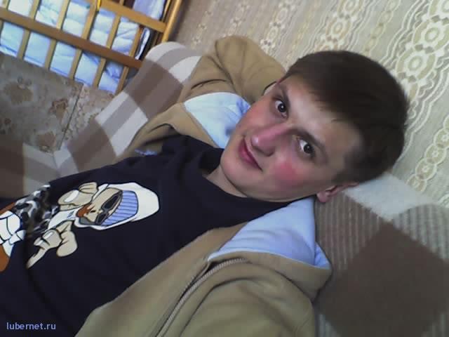 Фотография: Я, пользователя: Kirill