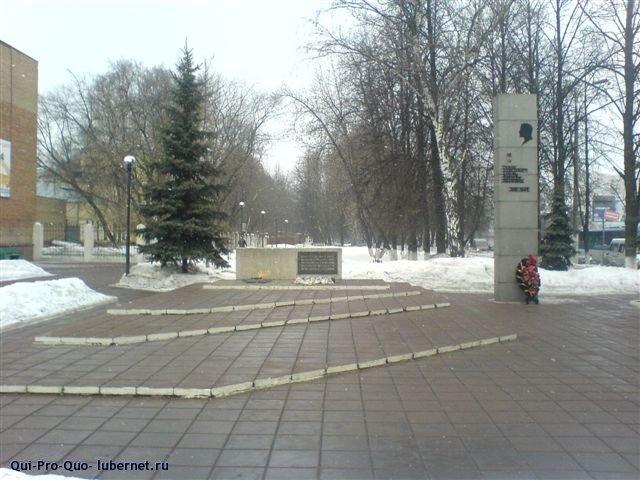 Фотография: vechniy ogon-1.JPG, пользователя: Qui-Pro-Quo