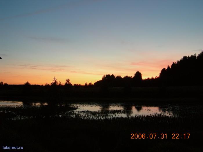 Фотография: закат на озере, пользователя: lexa__007