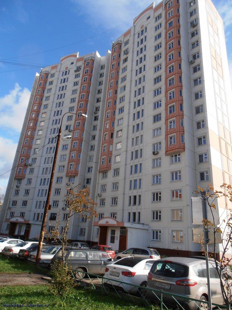 Фотография: Две 17-ти этажные секции.jpg, пользователя: Nurochkad