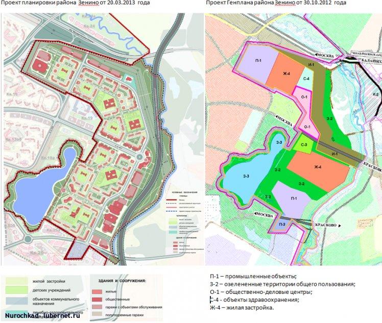 Фотография: Сравнение проекта планировки с зонированием Генплана.png, пользователя: Nurochkad