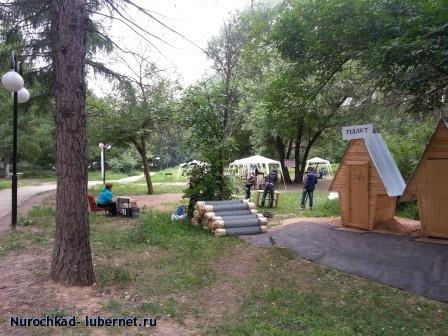 Фотография: Забор в парке2.jpg, пользователя: Nurochkad