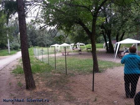 Фотография: Загон в парке.jpg, пользователя: Nurochkad