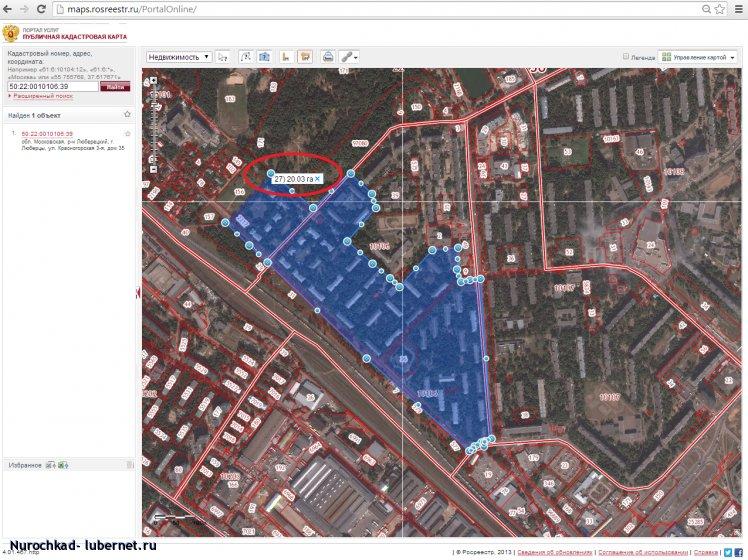 Фотография: Площадь застройки жилыми домами3-3а.png, пользователя: Nurochkad