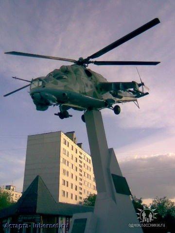 Фотография: вертолёт.jpg, пользователя: Астарта