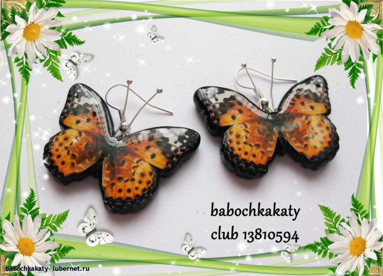 Фотография: С114-450.jpg, пользователя: babochkakaty