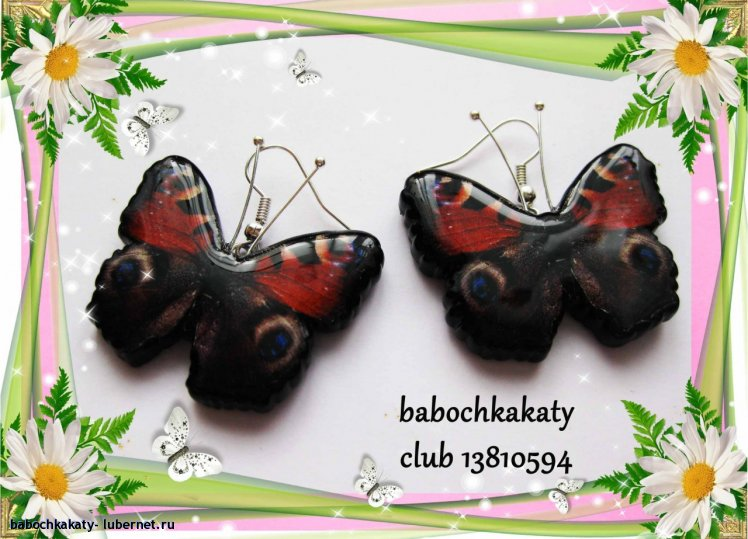 Фотография: С112-450.jpg, пользователя: babochkakaty