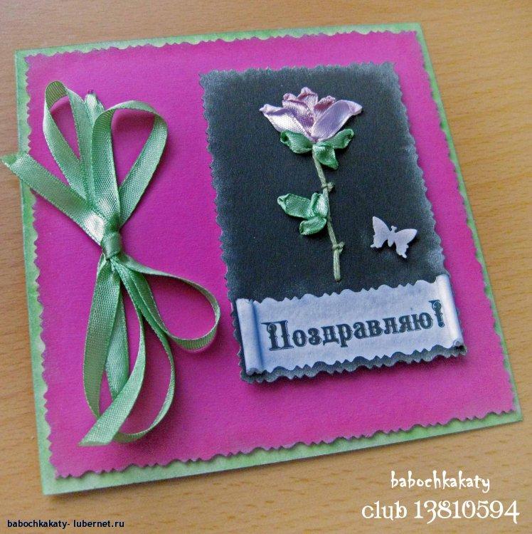 Фотография: IMG_5597-180.JPG, пользователя: babochkakaty