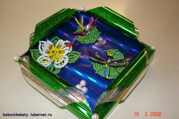 Фотография: упаковка 3.jpg, пользователя: babochkakaty