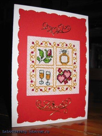 Фотография: открытка свадебный мотив.jpg, пользователя: babochkakaty