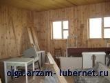 Фотография: 10.JPG, пользователя: olga.arzam