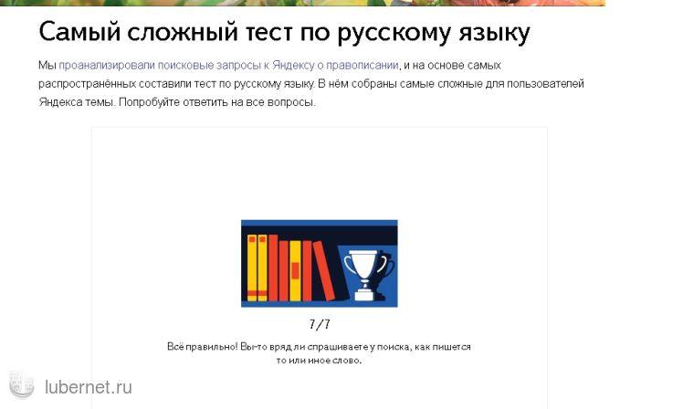 Фотография: тест.jpg, пользователя: Sveta