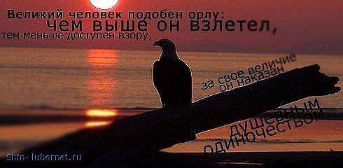 Фотография: x_23870e4c.jpg, пользователя: Megapolis+