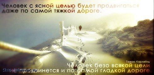 Фотография: x_dc3734c9.jpg, пользователя: Megapolis+
