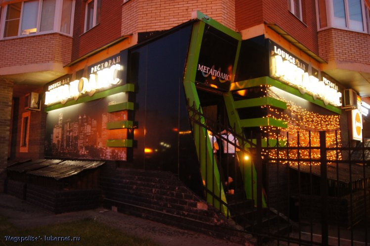 Фотография: Вход в ресторан Мегаполис, пользователя: Megapolis+