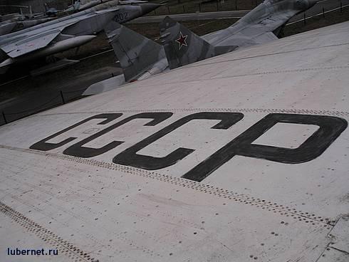 Фотография: СССР, пользователя: Авиатор