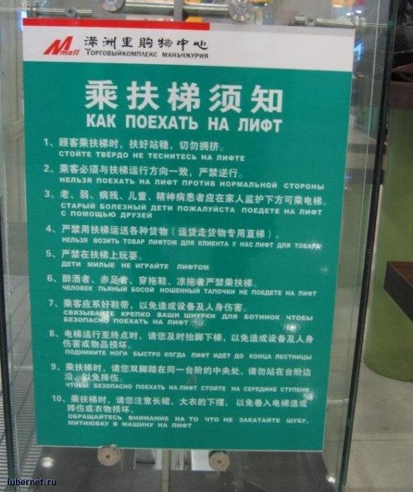 Фотография: как поехать на лифт, пользователя: ЮЖная