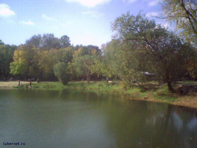 Фотография: Наташинские пруды 2006, пользователя: Blackkitten